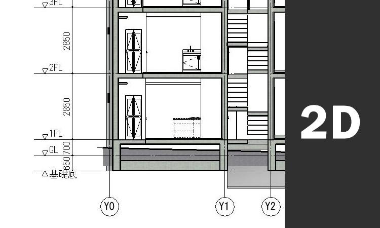 CADで作成した立面図